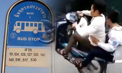 โชว์จบไม่สวย! แว๊นยกล้อเสียหลัก พุ่งชนคนรอรถเมล์ คนขับดับ เจ็บอีก 4 | The Thaiger