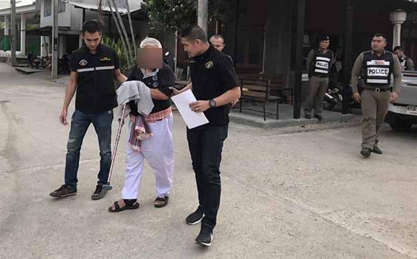 จับตาวัย 79 ข่มขืนหลาน 8 ขวบ หนีไปซ่อนตัวกับลูกสาวที่แม่ฮ่องสอน | The Thaiger