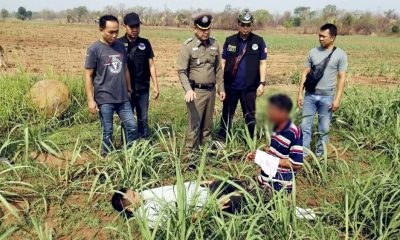 60 year old arrested over alleged rape of neighbour's 14 year old daughter | The Thaiger