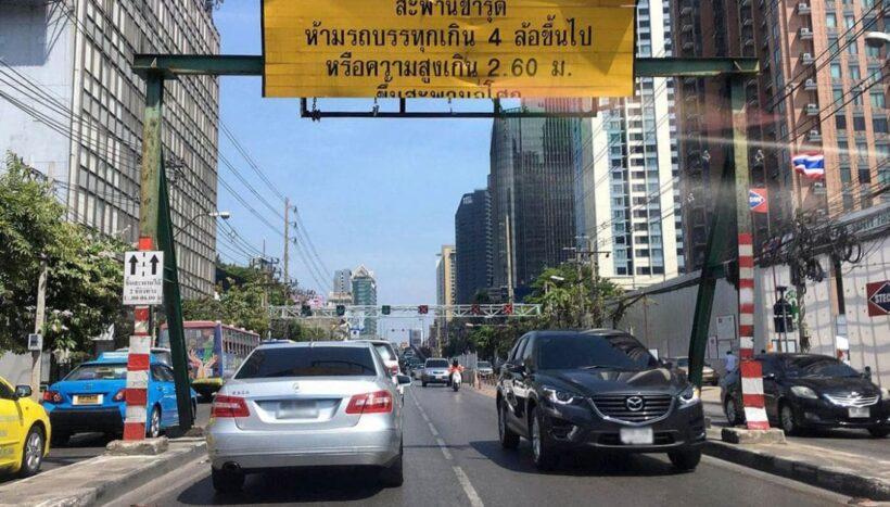 Bangkok's Asoke overpass closes for maintenance | The Thaiger