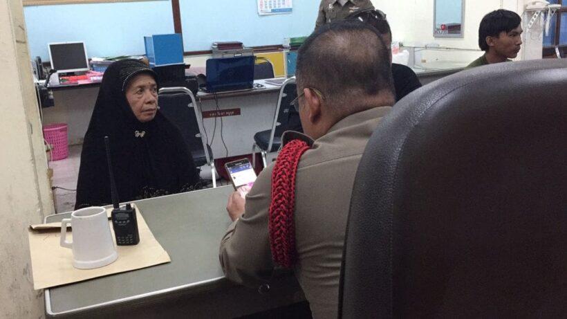 ยายวัย 72 โร่แจ้งความหลานสาว หายตัวปริศนา พบเฟซบุ๊กเจ้าตัวล่าสุด ระบุเสียชีวิตแล้ว ญาติไม่เชื่อเป็นเรื่องจริง | The Thaiger