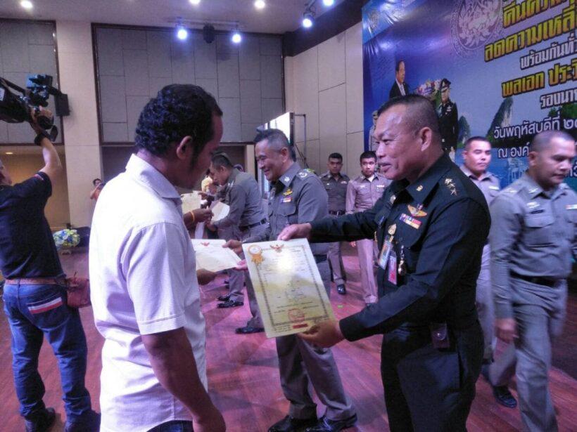 ตำรวจภูธรภาค 8 คืนความสุขให้ ปชช.มอบโฉนดที่ดินและทรัพย์สินคืนชาวบ้าน 123 ราย มูลค่ากว่า 57 ล้านบาท   The Thaiger