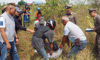Police claim they 'had to kill' north-east murder suspect | The Thaiger