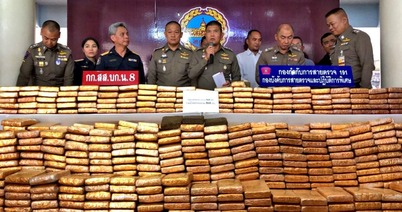 Three Samut Prakan residents arrested with 868 kilograms of marijuana | The Thaiger