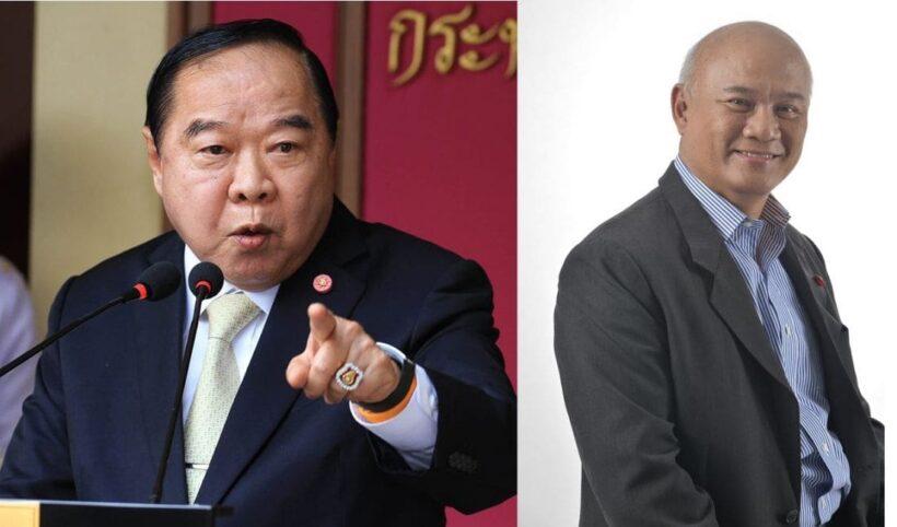 Future Forward deputy leader admits sharing fake news | The Thaiger