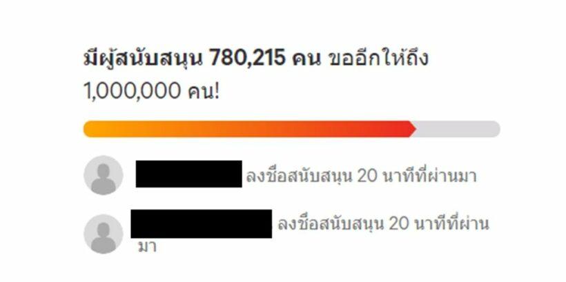 เลือกตั้ง 2562 : ล่าสุด ประชาชนถอดกกต. ทะลุ 7.8 แสน เหตุเคลือบแคลงการทำงาน | News by The Thaiger