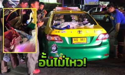 Bangkok woman gives birth in the back of a taxi! | The Thaiger