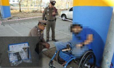 ชายพิการขาขาดสองข้าง ยิงตัวตายจ่อขมับใต้สะพาน ปืนวางตักปริศนา! | The Thaiger