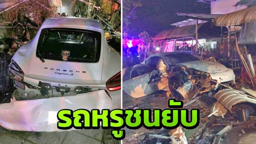Porsche/motorcycle crash - one dead, another woman loses baby | News by The Thaiger