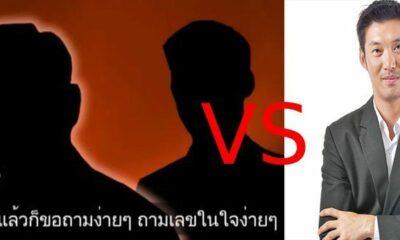 สรุปไทม์ไลน์เหตุการณ์ #เนชั่นโป๊ะแตก VS ธนาธร ทวงถามจริยธรรมสื่อ | The Thaiger