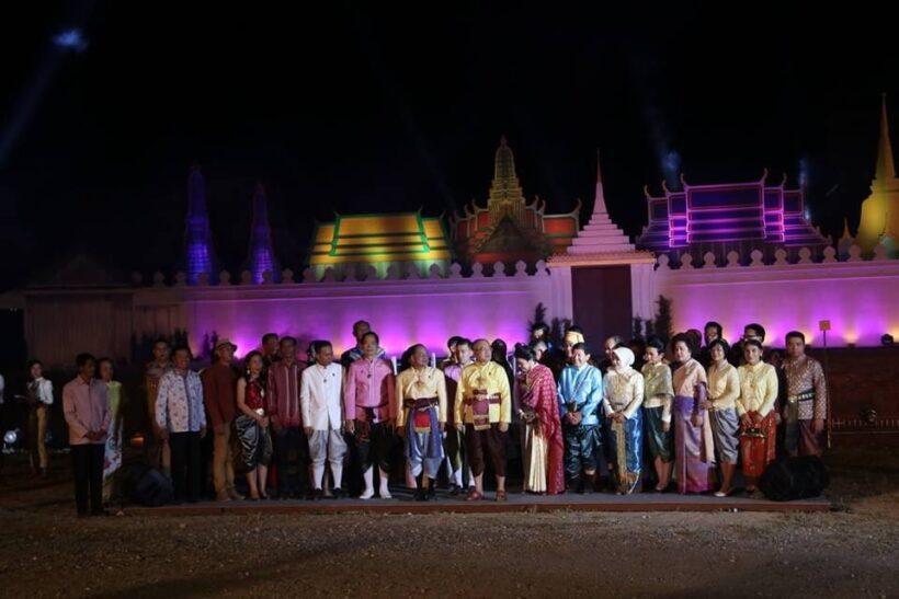 ภูเก็ตจัดแสดงแสง สี เสียง ละครอิงประวัติศาสตร์ฯย้อนรอยอดีตเชิดชูเกียรติประวัติท้าวเทพกระษัตรี ท้าวศรีสุนทร | The Thaiger