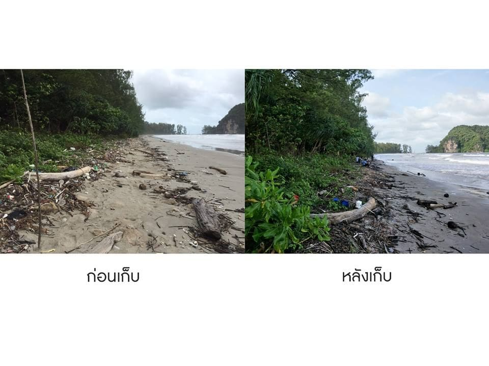 New trend 'Challenge for Change' rubbish cleanup | News by The Thaiger
