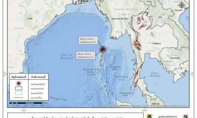 Tsunami advisory for Andaman Coast – all clear | The Thaiger
