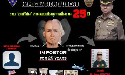 American drug suspect impersonated 'Mr Thomas' for 25 years, arrested in Chiang Mai | The Thaiger