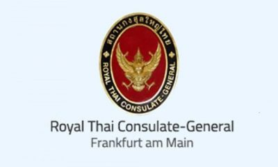 Thai nationals in Frankfurt advised to exercise caution in face of terror threat | The Thaiger