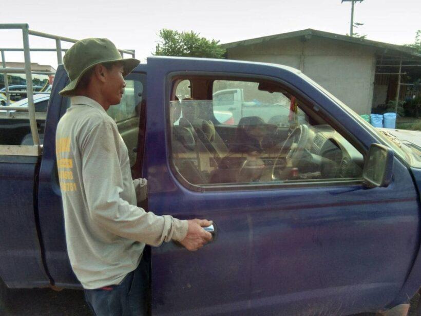 น้องไม่ได้ตั้งใจ! ตูบจอมซน ปลดเกียร์ว่างทำรถไหล ชนเก๋งยุบ เจ้าของเครียดจ่ายค่าเสียหาย   News by The Thaiger