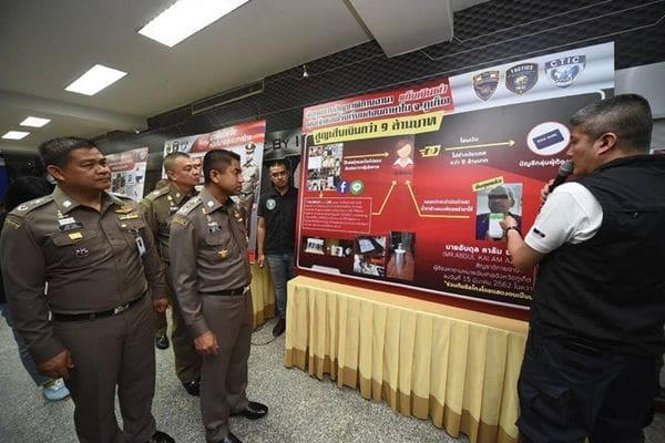 Guyanese arrested over 'magic' bank note scam in Phuket | News by The Thaiger
