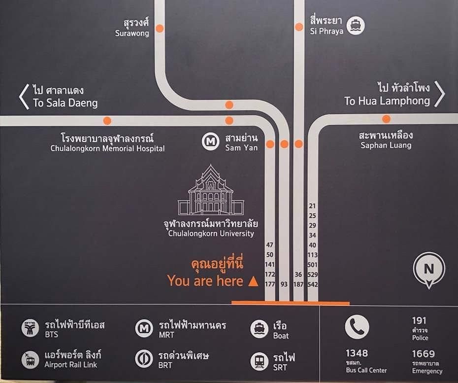 Bangkok rolls out new 'user-friendly' bus stop signs | News by Thaiger