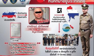 Russian 'mafia' suspect arrested in Phuket | The Thaiger