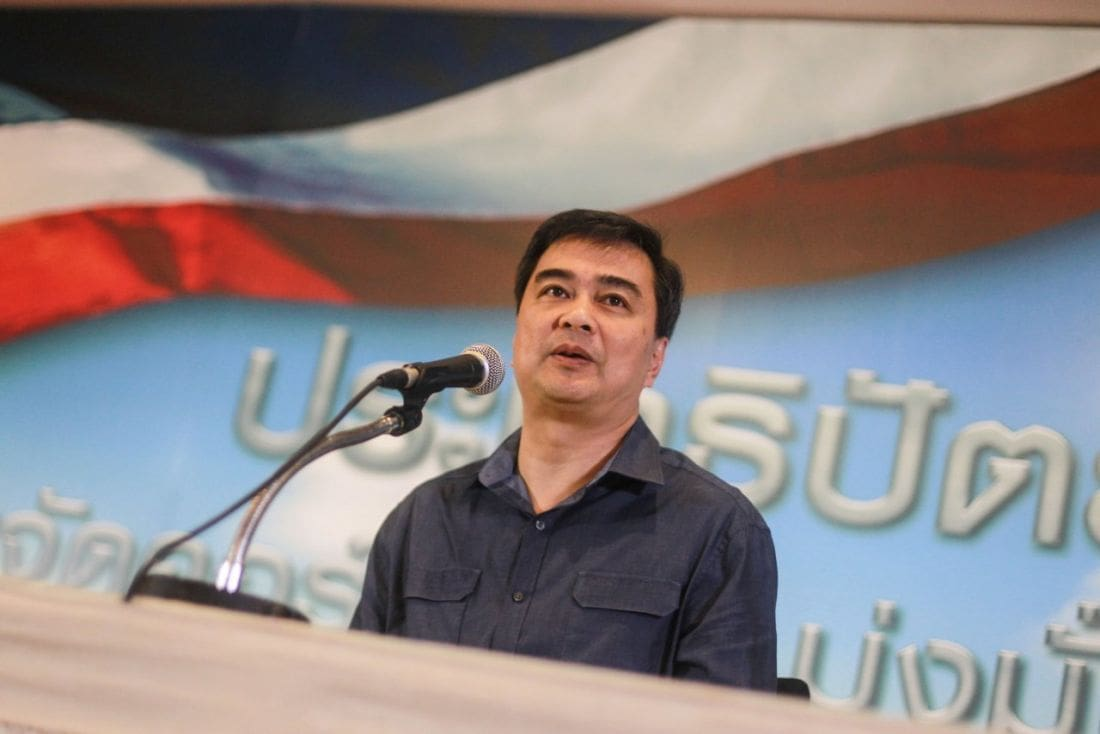 Democrats toppled in Phuket   The Thaiger