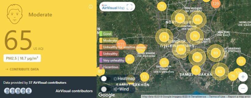 ค่ามลพิษทางอากาศ วันที่ 7 มีนาคม | News by The Thaiger