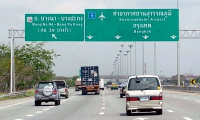 Cabinet waives tolls for 8 days over Songkran break | The Thaiger