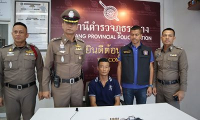 Red car 'gun flasher' arrested in Phuket | The Thaiger