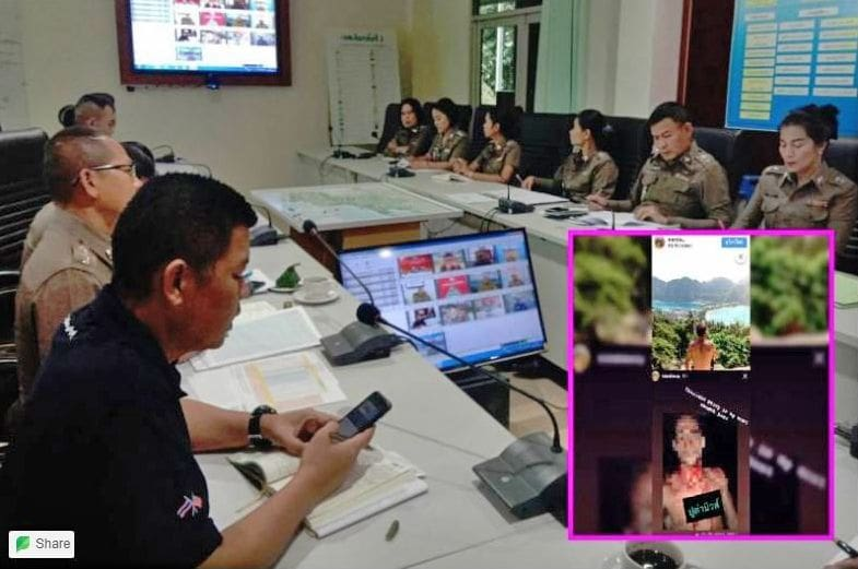 Suspects arrested on Koh Phi Phi - Attack on 25 year old US tourist | News by The Thaiger