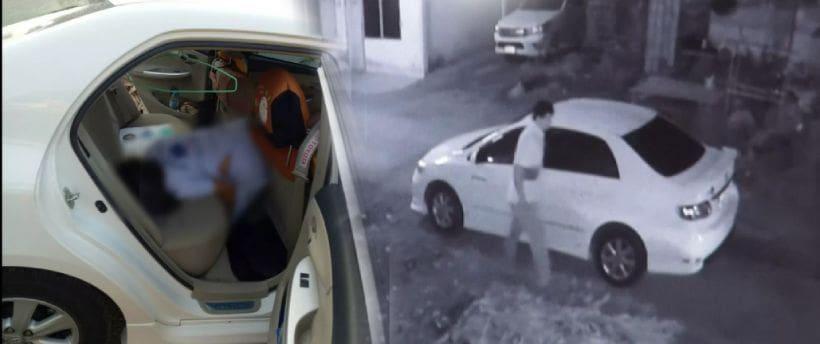ฆ่าปาดคอเหี้ยมนางพยาบาล หมกรถเก๋ง วงจรปิดจับภาพชายขับรถมาทิ้ง | The Thaiger