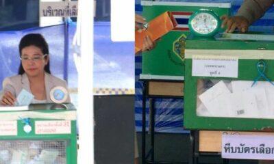 คุณหญิงสุดารัตน์งง 4 วันหลังปิดหีบเลือกตั้ง #บัตรเกิดใหม่ในหีบ : เลือกตั้ง 2562 | The Thaiger