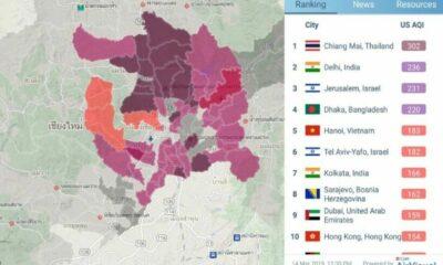 ยิ่งกว่าสีแดง เชียงใหม่ทะยานเมืองมลพิษอันดับ 1 ของโลก เข้าขั้นอันตราย | The Thaiger
