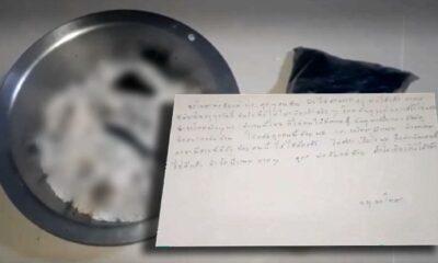 หนุ่มเครียดตกงาน เขียนจดหมายฝากพี่สาวดูแลแม่ ก่อนรมควันตายคาห้อง | The Thaiger