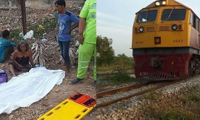 แม่ใจสลาย ลูกชายชั้น ป.6 นั่งเล่นมือถือบนราง รถไฟขยี้ร่างดับ | The Thaiger
