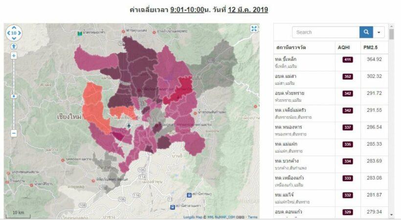 ยิ่งกว่าสีแดง เชียงใหม่ทะยานเมืองมลพิษอันดับ 1 ของโลก เข้าขั้นอันตราย   News by The Thaiger