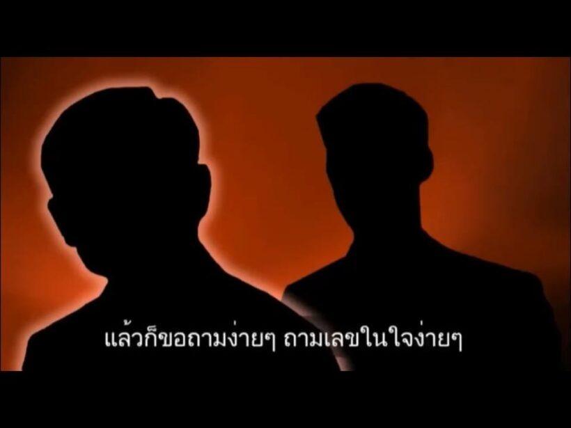สรุปไทม์ไลน์เหตุการณ์ #เนชั่นโป๊ะแตก VS ธนาธร ทวงถามจริยธรรมสื่อ | News by The Thaiger