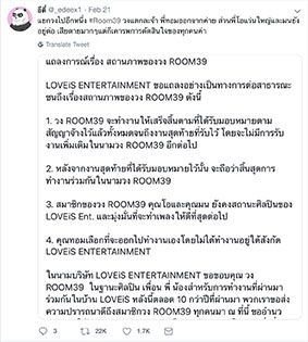 4 ways Thais use Twitter. Which one are you? | News by Thaiger