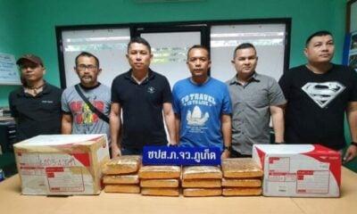 ตำรวจภูเก็ต รวบพ่อค้าหัวใสส่งกัญชาผ่านไปรษณีย์ ของกลางกว่า 10 แท่ง ไม่รอด | The Thaiger