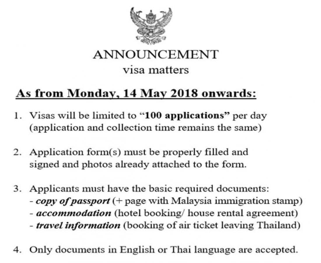 Two week+ wait for visa appointments at Thai Embassy in Vientiane, Laos | News by The Thaiger