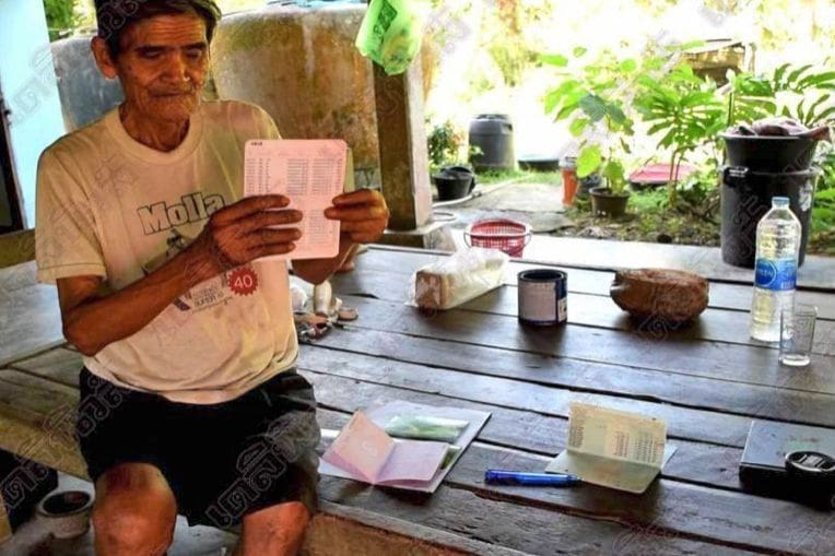 Bank evasive after 91 year old claims 5 million baht removed from his account | News by The Thaiger