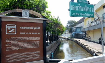 "Historical Rattanakosin Island ""not an appropriate place for prostitution"" 