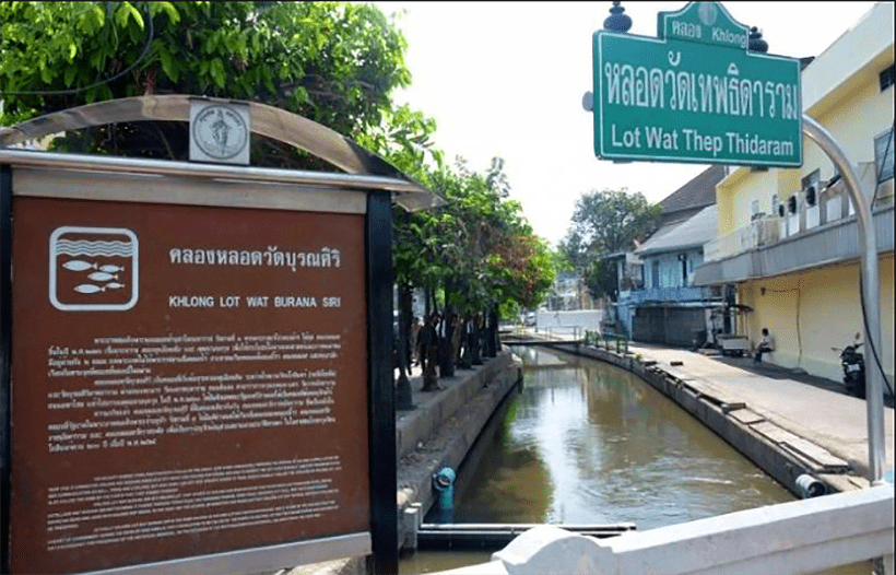 """Historical Rattanakosin Island """"not an appropriate place for prostitution"""" 