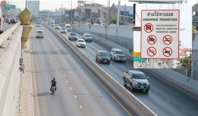 Police ignore motorbikes and trucks illegally using Pattaya underpass | The Thaiger