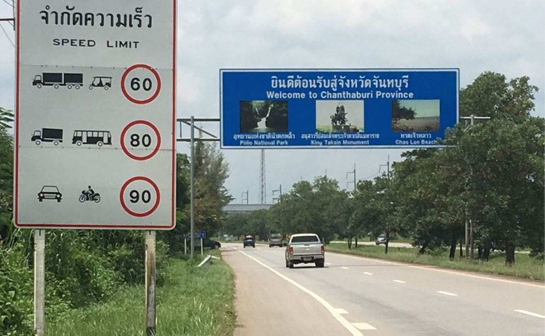 Deputy PM orders review of intercity and rural road speeds   The Thaiger