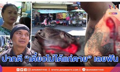 Grab rider attacked by local motorcycle taxi driver – police admit the law is not clear | The Thaiger