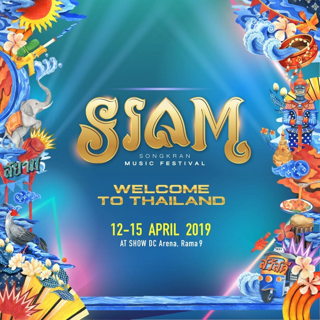 Siam Songkran Festival lights up this year's Songkran in Bangkok | News by The Thaiger