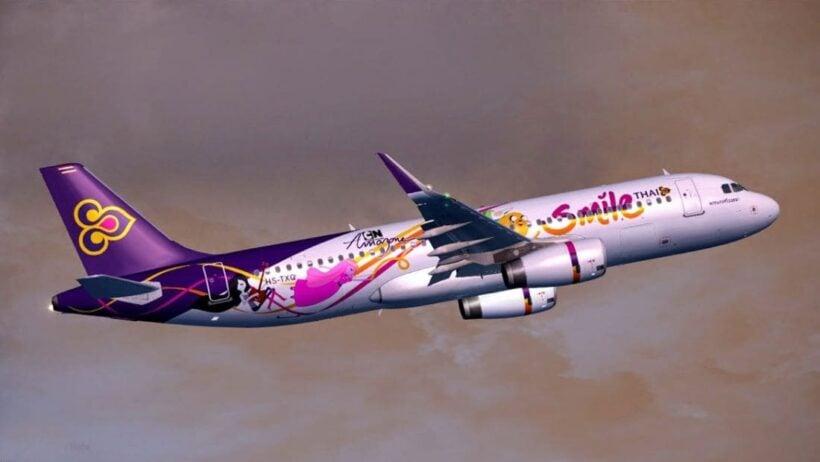 Thai Smile opens new Bangkok-Kolkata route | The Thaiger