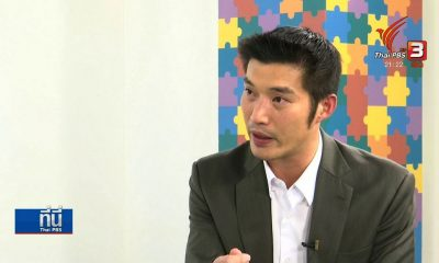 "Thanathorn's ""unfinished 1932 mission"" questioned 