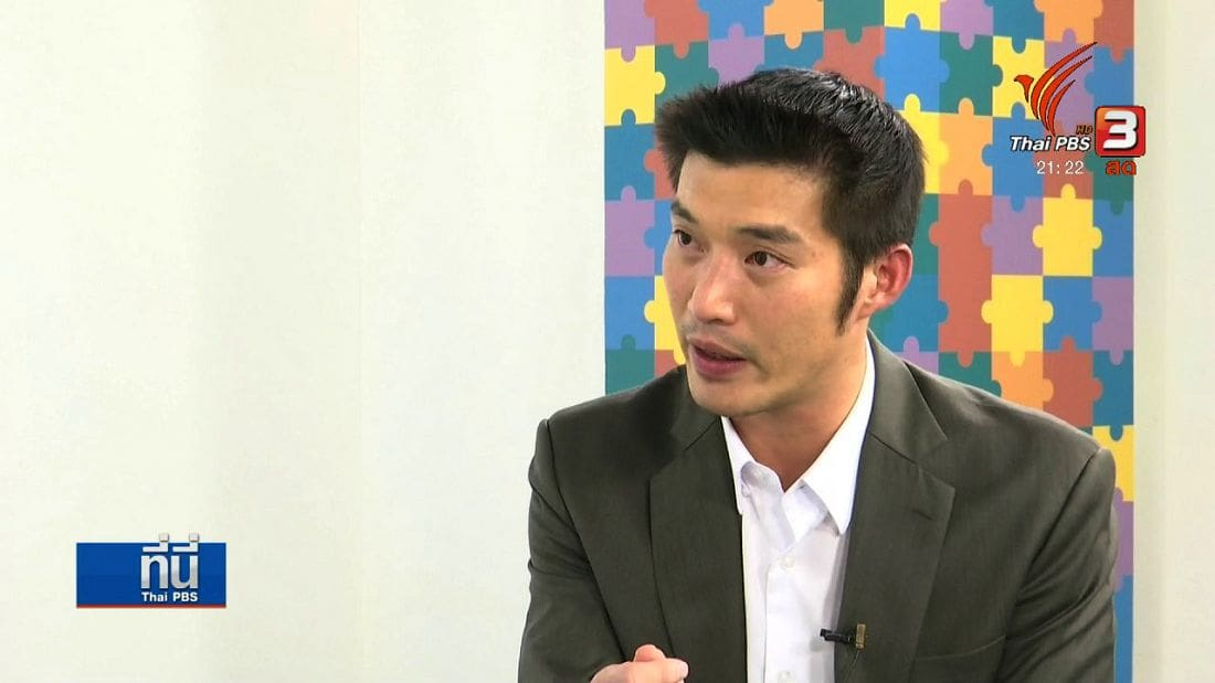 """Thanathorn's """"unfinished 1932 mission"""" questioned 