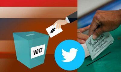 ดราม่าเลือกตั้ง แฮชแท็ก #กกตโป๊ะแตก ขึ้นแทรนด์อันดับ 1 ในทวิตเตอร์ | The Thaiger