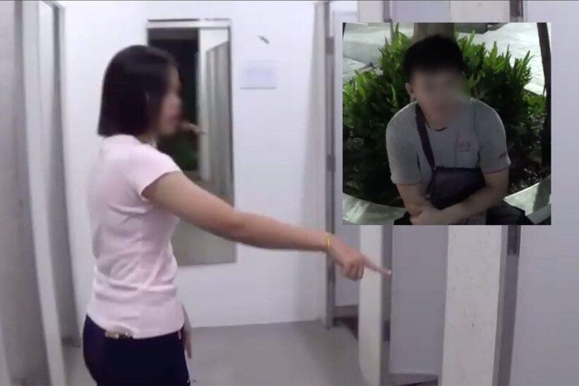 รวบไอ้หื่น! ดักลวนลามสาว 16 ในห้องน้ำปั๊ม อ้างเพิ่งทำครั้งแรก | The Thaiger